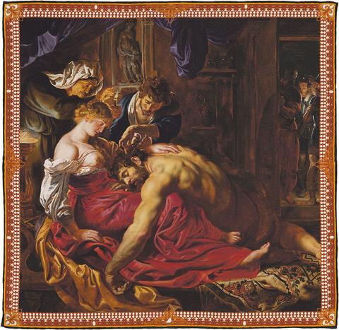 Samson and Delilah Pocket Handkerchief