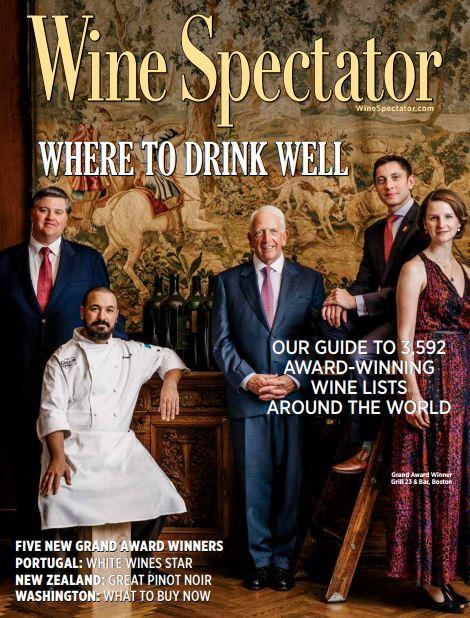 Wine Spectator magazine best amazon fathers day gifts