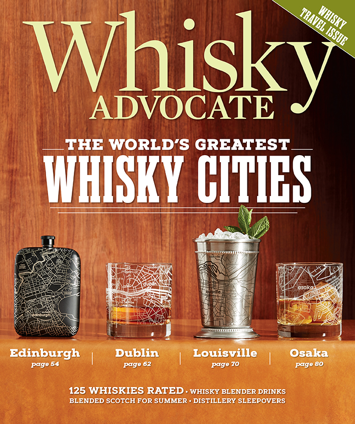 whisky advocate amazon father's day gifts